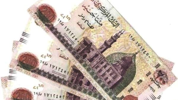 رسمياً - قرار صرف 600 جنيه لجميع العاملين بالمحافظات بمناسبة شهر رمضان المبارك