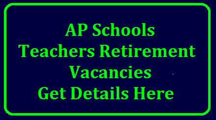 Teachers Retirement Vacancies in AP Schools - Month wise / Year wise / Cadre wise / School wise Get Details Here రాష్ట్ర వ్యాప్తం గా రిటైర్మెంట్ ఖాళీలు వివరాలు...జిల్లా ,మండలం,స్కూల్స్ వారీగా How to Know Teachers Retirement Vacancies / Retirement Teacher posts in AP Schools - Month wise / Year wise / Cadre wise / School wise /2019/12/How-to-Know-Teachers-Retirement-Vacancies-Retirement-Teacher-posts-in-AP-Schools-Month-wise-Year-wise-Cadre wise-School-wise-schooledu.ap.gov.in-DSE-retiredTeachers.do.html