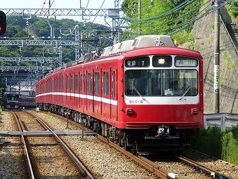 【引退決定!】京浜急行電鉄 普通 品川行き2 800形
