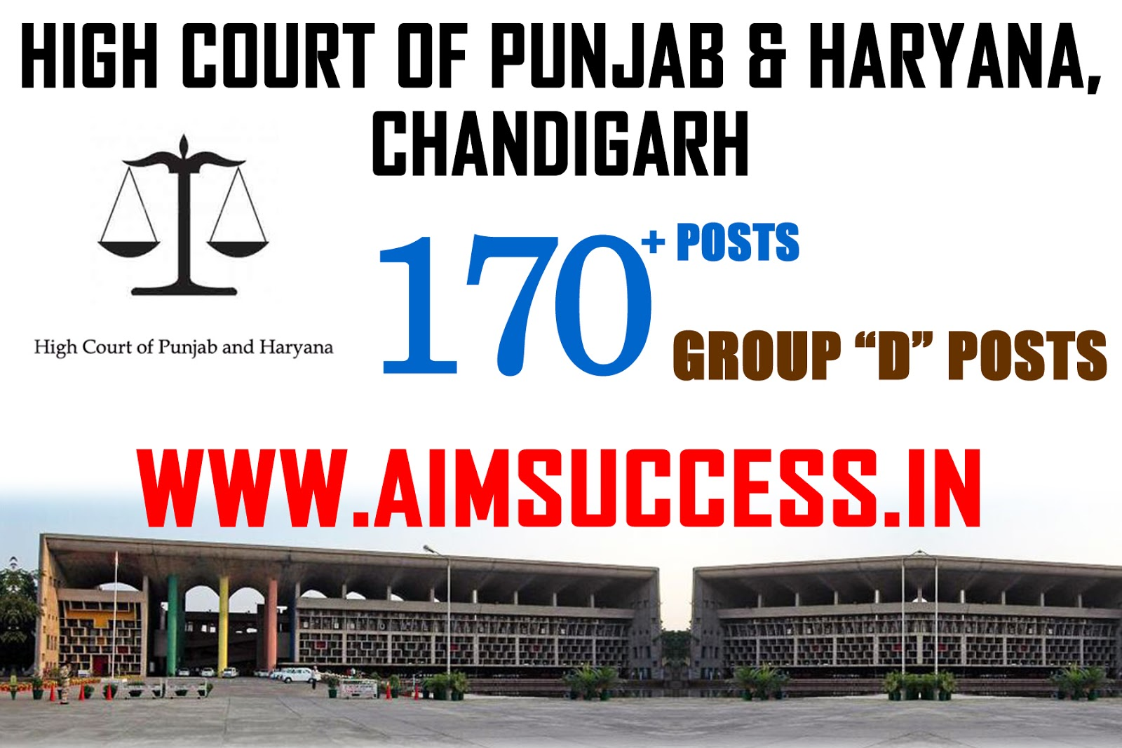 punjab and haryana high court online form