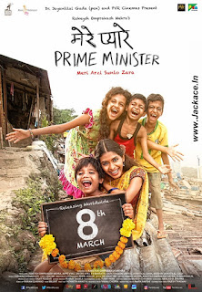 Merey Pyarey Prime Minister First Look Poster 2