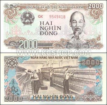 "This kind of money can be used to buy 2 Cool Air gums. In the countryside,  you can go to the market place and tell the greengrocer:"" Give me 2.000 VNĐ  of ..."