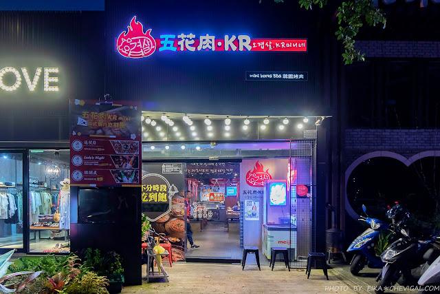 MG 9903 - 熱血採訪│台中韓式烤肉吃到飽!最低只要499元就能吃爽爽,還有超豪華海鮮盤直接送你吃!