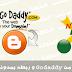 شراء Domain من Godaddy و ربطه بمدونة Blogger
