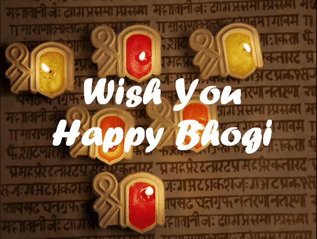 Bhogi Wishes telugu