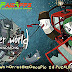 The Inner World - The Last Wind Monk 1.1.2 Apk for Android
