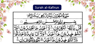 Wallpaper Surat Al Kafirun c