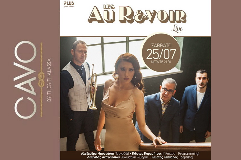 Les Au Revoir live στο CAVO by Thea Thalassa στη Νέα Χηλή Αλεξανδρούπολης
