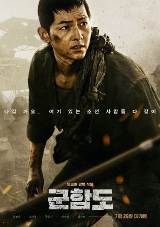 The Battleship Island 2017 BluRay 1GB Hindi Dual Audio 720p