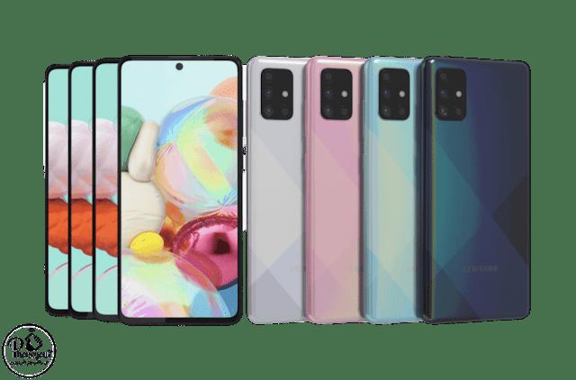 Samsung-Galaxy-A71-سامسونج-جلاكسي-ايه-71