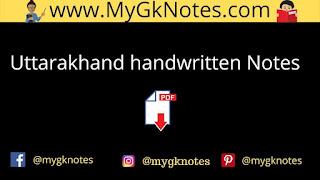 Uttarakhand handwritten notes PDF in hindi