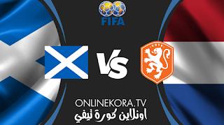 مشاهدة مباراة هولندا و إسكوتلندا القادمة بث مباشر اليوم 02-06-2021 في مباريات ودية