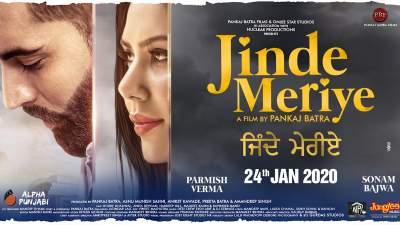 Jinde Meriye 2020 Punjabi Full Movies Free Download 480p WEBRip