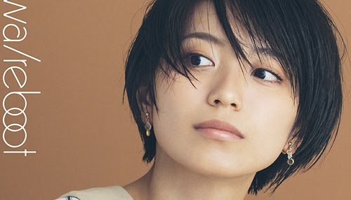 miwa - Reboot [25th Single]