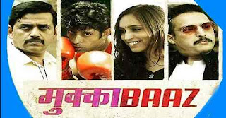 Mukkabaaz (2018) Full HD Free Movie Download   Filmywap   Filmywap Tube 3