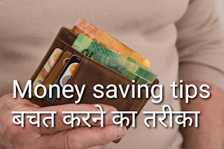 Money saving tips for student