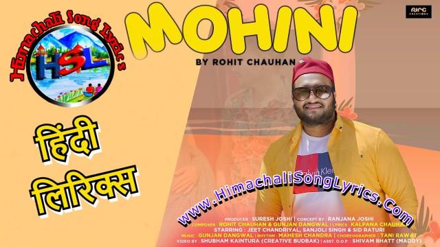 Mohini Song Lyrics - Rohit Chauhan   Garhwali Songs Lyrics