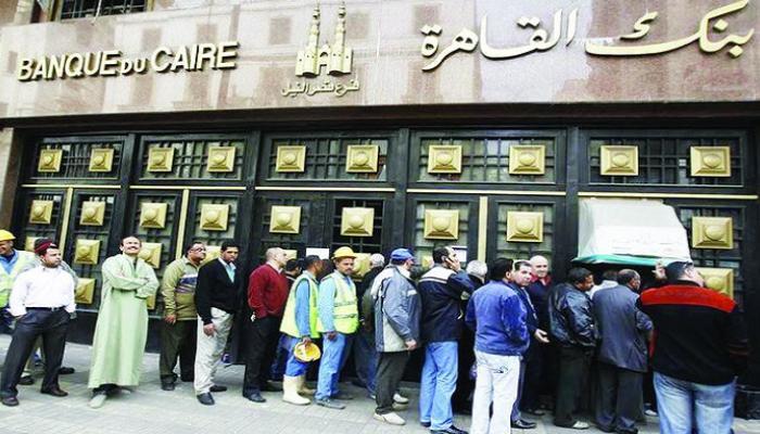 سعر الدولار اليوم.. أسعار العملات تستقر اليوم الأحد 13-9-2020 أمام الجنيه المصرى