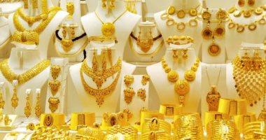 أسعار الذهب تتراجع 4 جنيهات
