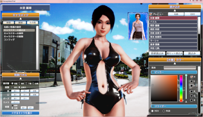 Honey select torrent