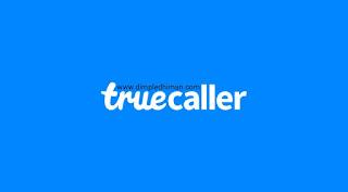 क्या Truecaller आपका पर्सनल डाटा लीक करता है - डिंपल धीमान