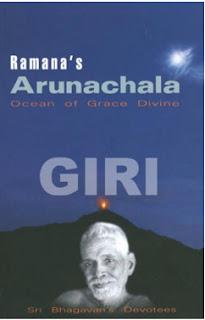 Ramana's Arunachala