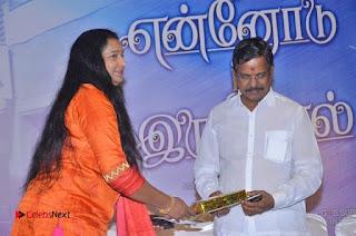 Ennodu Nee Irundhaal Tamil Movie Audio Launch  0094.jpg