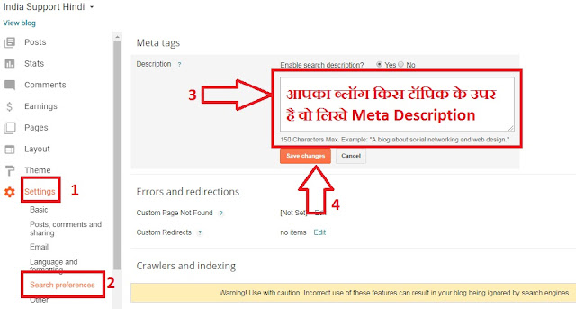 Blogger Tutorial Enable Search Description Hindi
