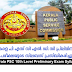 Kerala PSC 10th Level Preliminary Exam Syllabus :: LDC  Preliminary Exam Syllabus Kerala PSC