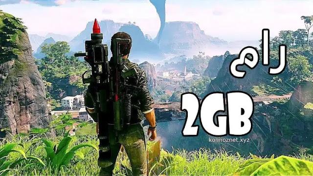 أفضل 10 ألعاب  للأجهزة الضعيفة مجانا 2021