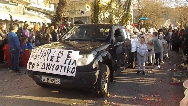 Ηγουμενίτσα: Κυκλοφοριακές ρυθμίσεις λόγω καρναβαλιού