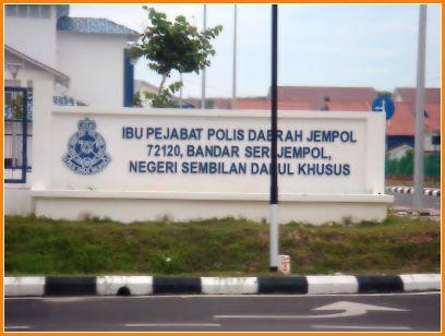 Gambar Ibu Pejabat Polis Daerah Jempol 72120 Bandar Seri Jempol, Negeri Sembilan Darul Khusus
