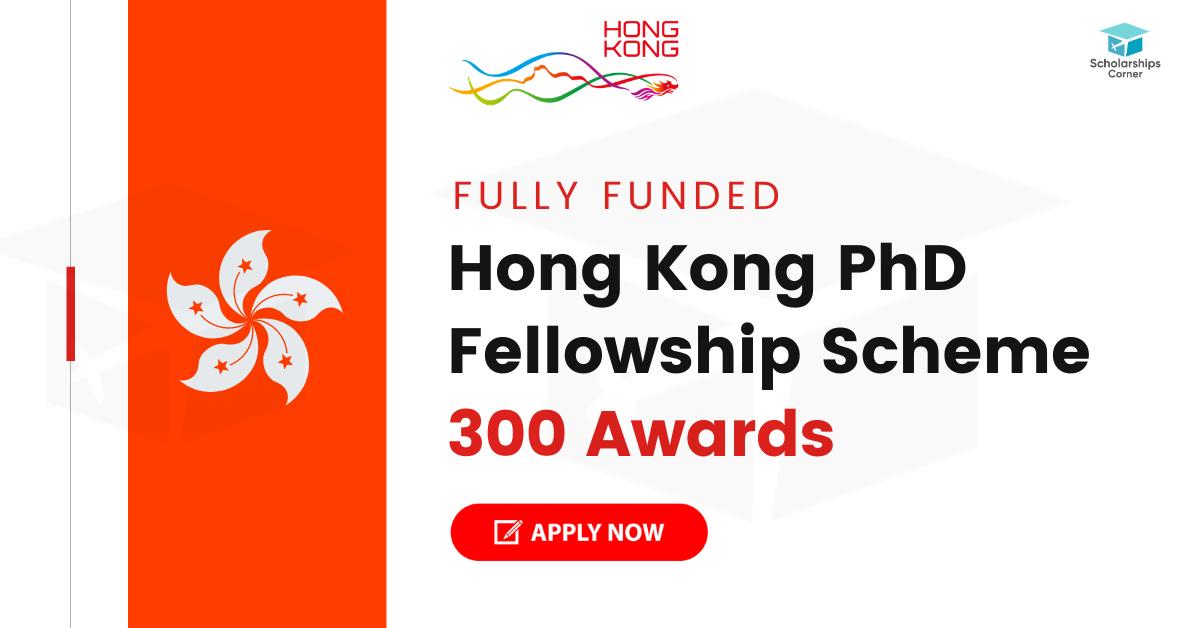 برنامج زمالة الدكتوراه في هونج كونج 2022 | ممول بالكامل