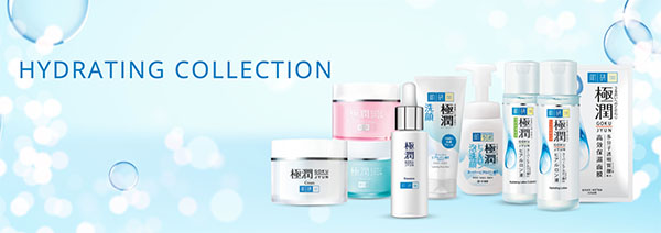 Hada Labo Hydrating Collection