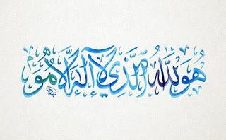 tulisan arab allah bismillah salam amin