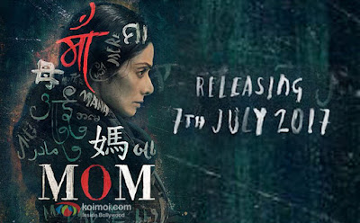 sridevis-mom-to-release-on-july-7