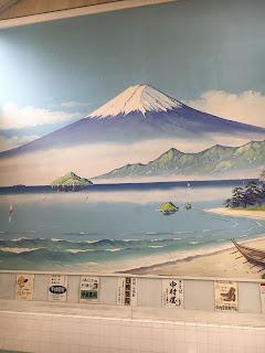 子宝湯(江戸たてもの園)