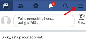 facebook ke top par three line par click kare