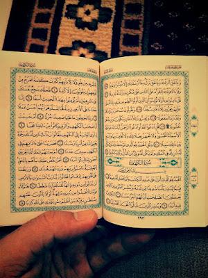 kapankah ruqyah dibolehkan dalam syariat islam?