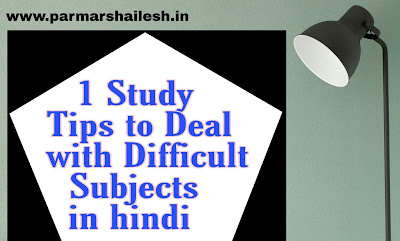 1 Study Tips to Deal with Difficult Subjects in hindi