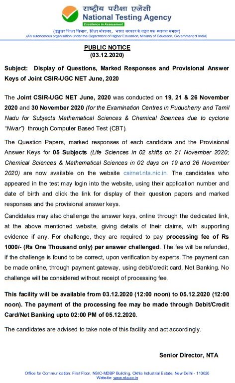 image: Display of CSIR UGC NET Answer Key & Q. Paper June 2020 @ TeachMatters