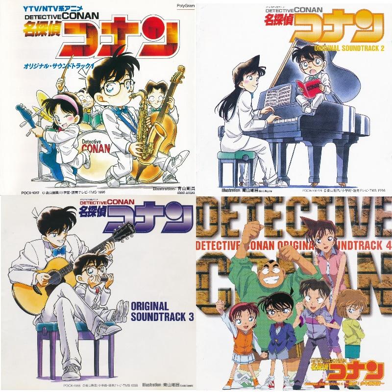 جميع أوستات أنمى المحقق كونان   Detective Conan Original Soundtrack