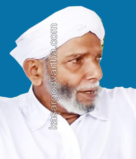 Obituary, Kasaragod, Kerala, Obit News, Pallangod Rahmath Nagar C Abdulla Musliyar passes away.