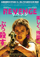 Film Revenge (2018) Full Movie