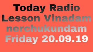 Today Radio Lesson Vinadam nerchukundam Friday 20.09.19