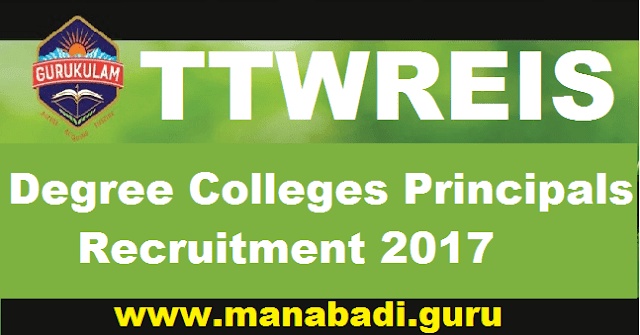 TS State, TS Notifications, TS Recruitment, TTWREIS, Telangana Tribal Welfare Residential Educational Institutions Society, Principals, RDC, Residential Degree College