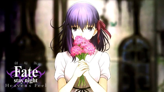 Fate stay night Movie: Heaven's Feel - I. Presage Flower Sub Indo