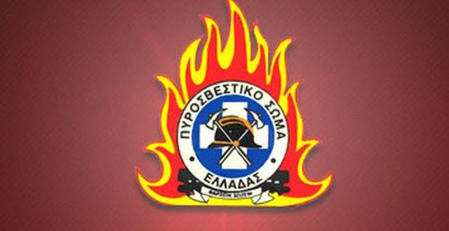 Θλίψη στο Πυροσβεστικό Σώμα: Νεκρός πυροσβέστης εν ώρα καθήκοντος