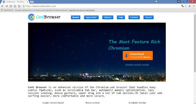 تحميل متصفح Cent Browse للكمبيوتر