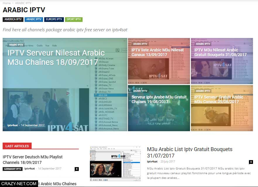 موقع iptvsat لـ مشاهدة قنوات نايل سات على الكمبيوتر